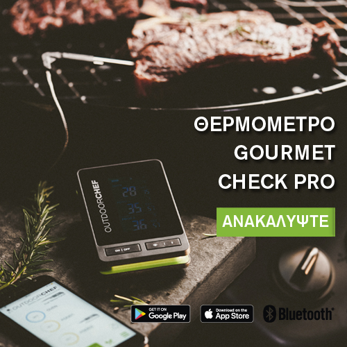 gourmet check pro
