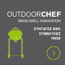 outdoorchef blog icon