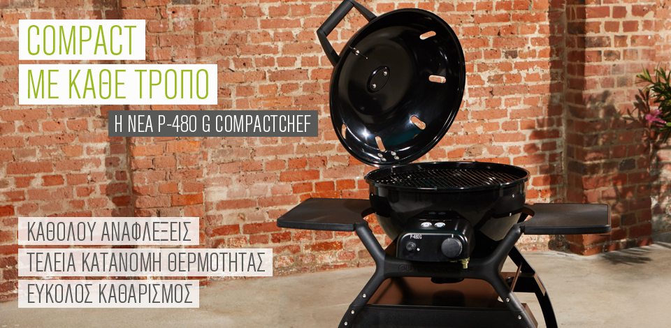 outdoorchef-compactchef-slider-new